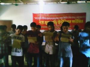 PCP Mubachari branch council2