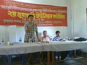 PCP mubachari branch council