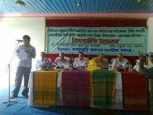 Press conference,khagrachari