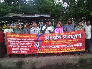 Dhaka program3, 5.09.2014