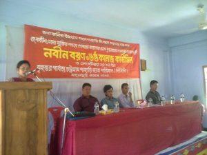 Mahalchari PCP news Picture