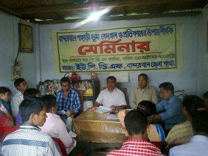 Seminar ni Bandarban, 30.10.2014