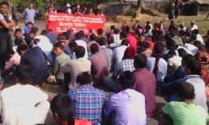 Nannyachar protest