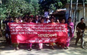 Nannyachar protest rally