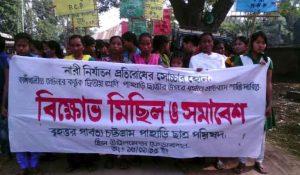 Kawkhali protest