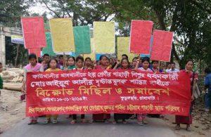 Protest in Kudukchari, rangamati, 16.01.2015