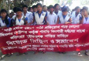 PCP protest kudukchari