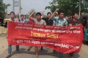 Khagrachari protest rally, 13.04.2015