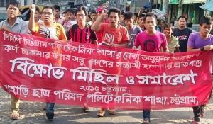 Pcp protest ctg