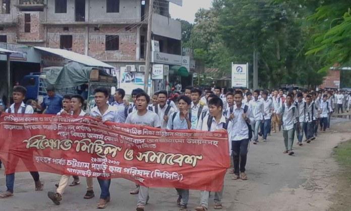 PCP protest khagrachari, 26.08.2015