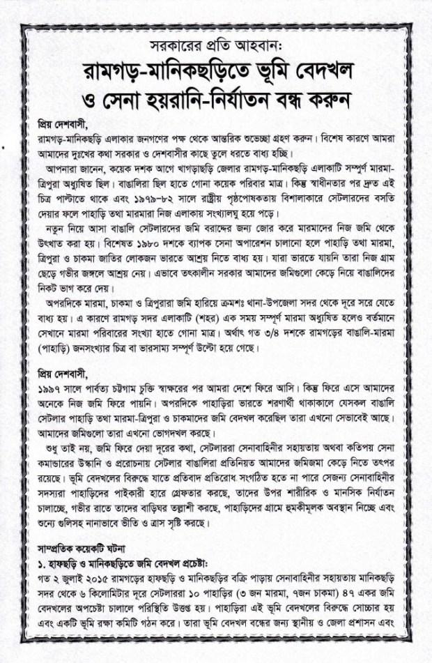 Leaflet page1