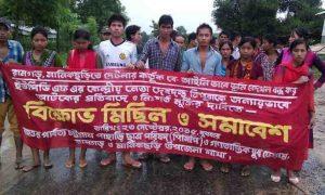 Manikchari photo, 23.09.2015