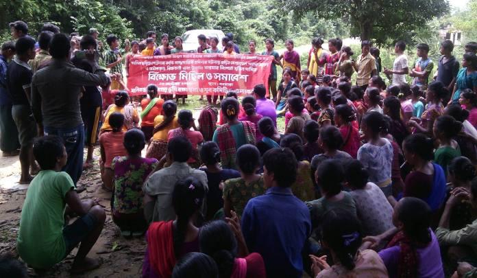 Manikchari protest photo1