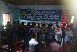PCP khagrachari district council2