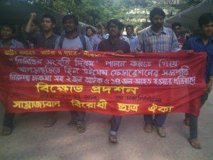 Dhaka, 30.11.2015