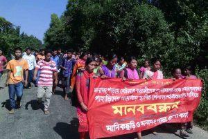 Manikchari protest4