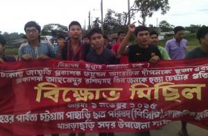 PCP protest rally in Khagrachar2i, 1.11.2015