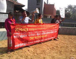 khagrachari 10.12.2015