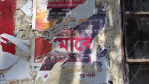 CU poster,16.02.2016