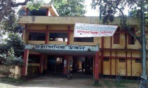 Khgcollege2