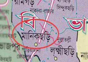 Manikchari