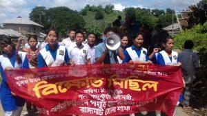 kudukchari-protest-1-10-16