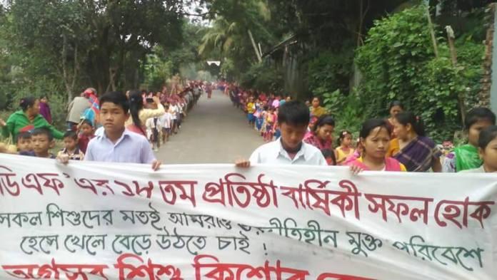kudukchari-children-rally2-26-12-16