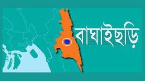 Baghaichari