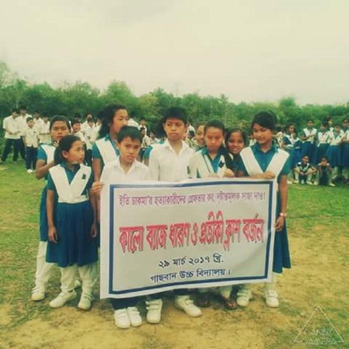 Gachban High School