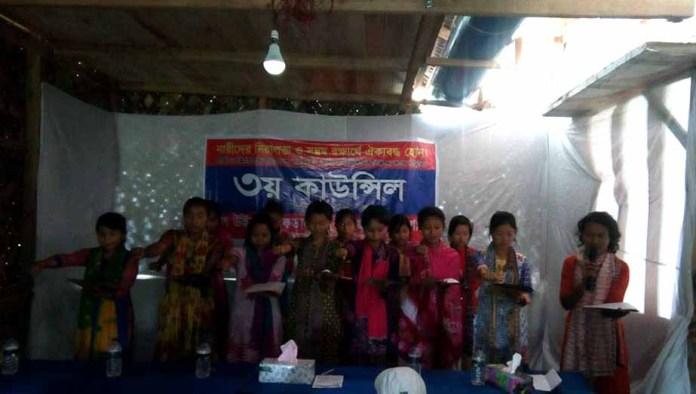 HWF council Panchari, 30.03.17