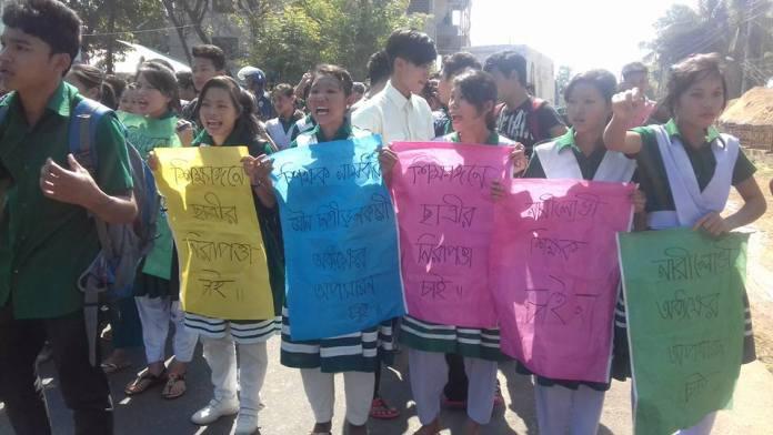 Rangamati photo, 16.03.17