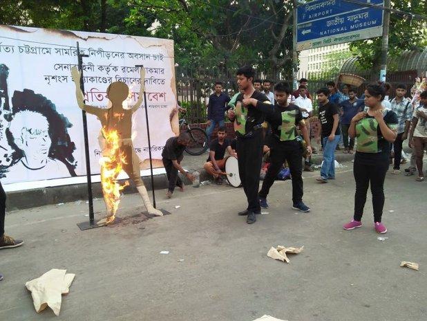 Dhaka2,29.04.17