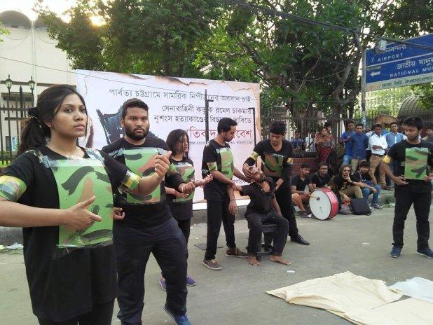 Dhaka,29.04.17