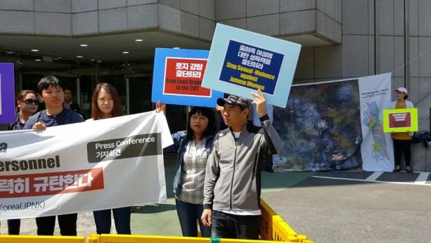 press-conf-Seoul17 (8)