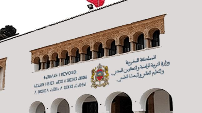 وزارة أمزازي ترد وتوضح أسباب عزل أستاذ