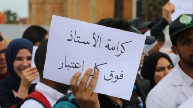 إضراب المتعاقدين يُفرغ المؤسسات التعليمية رغم تأكيدات أمزازي إستئناف الدراسة