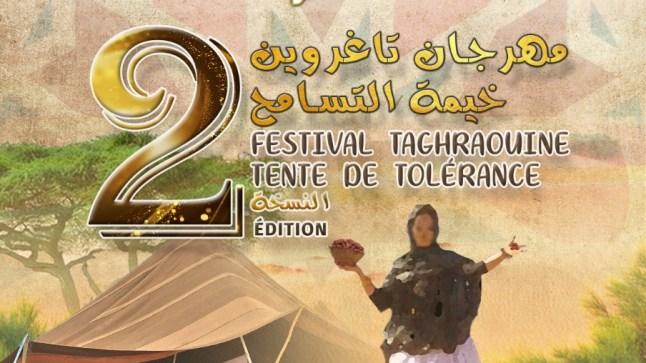 السمارة تحتضن الدورة الثانية من مهرجان تاغروين خيمة التسامح ..