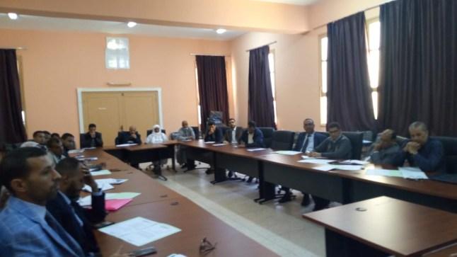بوجدور: تنظيم لقاء تواصلي تعبوي لفائدة الفاعلين الإقتصاديين بالإقليم..