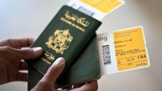 كيفية شراء طابع جواز السفر الخاص بك | إجراءات جديدة