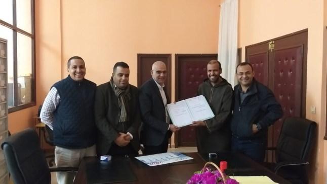 بوجدور: توقيع اتفاقية شراكة دعماً لمساندة الأشخاص في وضعية إعاقة في الإقليم