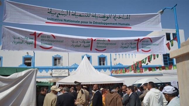 الداخلية تعدل في صلاحيات التصرف في أموال المبادرة الوطنية للتنمية البشرية!