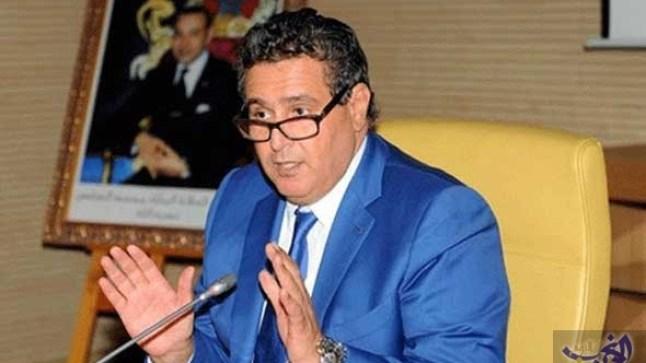 الداخلة تحتضن المنتدى الجهوي لمنسقية حزب الحمامة برئاسة اخنوش..