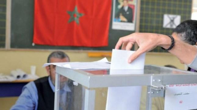 الداخلية تشرع في المراجعة السنوية للوائح الإنتخابية العامة..