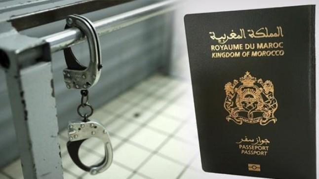 الاشتباه في تزوير جوازات سفر مغربية.. يؤدي إلى توقيف 5 إسرائيليين!