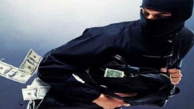 عصابة مسلحة تسطو على وكالة تأمينات بالعيون! وتستولي على مبلغ 7 ملايين..