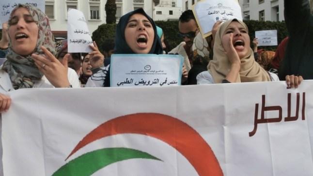 ممرضو المغرب يضربون عن العمل ابتداء من الأسبوع المقبل..