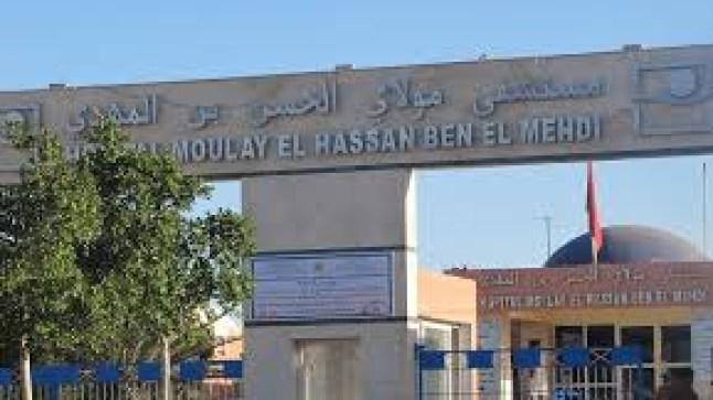 بعد أقل من عام على تعيينه.. وزارة الصحة تعفي مدير مستشفى العيون من منصبه..