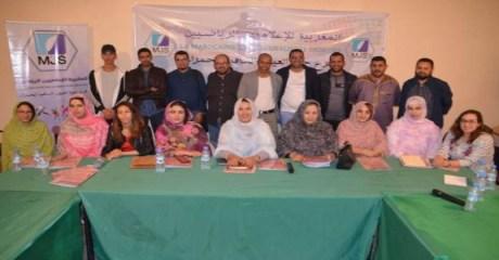 """الجمعية المغربية للإعلاميين الرياضيين فرع جهة العيون تنظم ندوة حول """"المرأة في الإعلام الجهوي"""""""