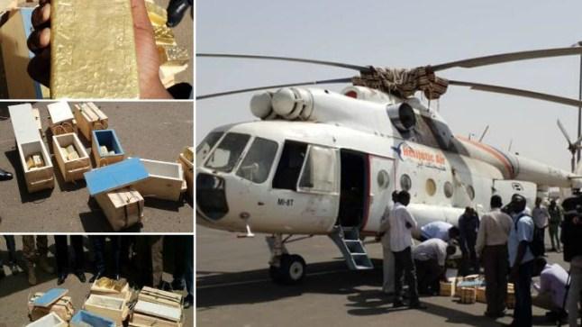 السودان توقف طائرة تابعة لشركة مغربية على متنها كميات من الذهب!