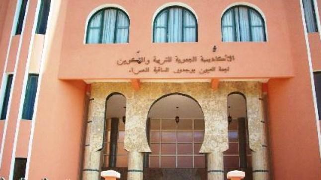 """""""سعيد أشمير"""" الإطار بأكاديمية العيون يقصف رئيس فيدرالية جمعية الآباء بالعيون"""
